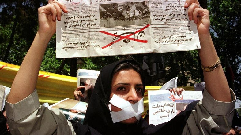 Iranian newspaper suggests targeting US, Saudi 'strategic facilities'