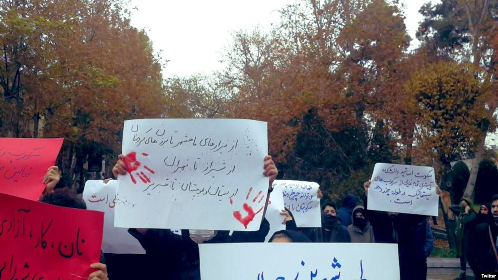 Students in Iran hold anti-government rallies chanting 'freedom', 'unity'