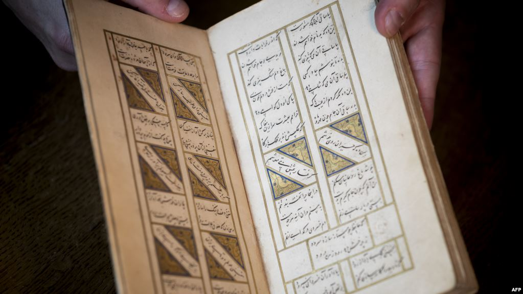 Dutch art sleuth finds rare stolen copy of 'Prince of Persian poets'