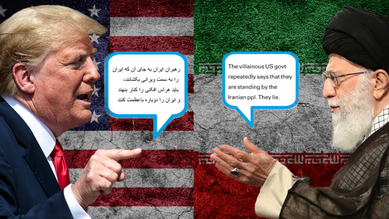 There's nothing diplomatic about Twitter war between US and Iran leaders