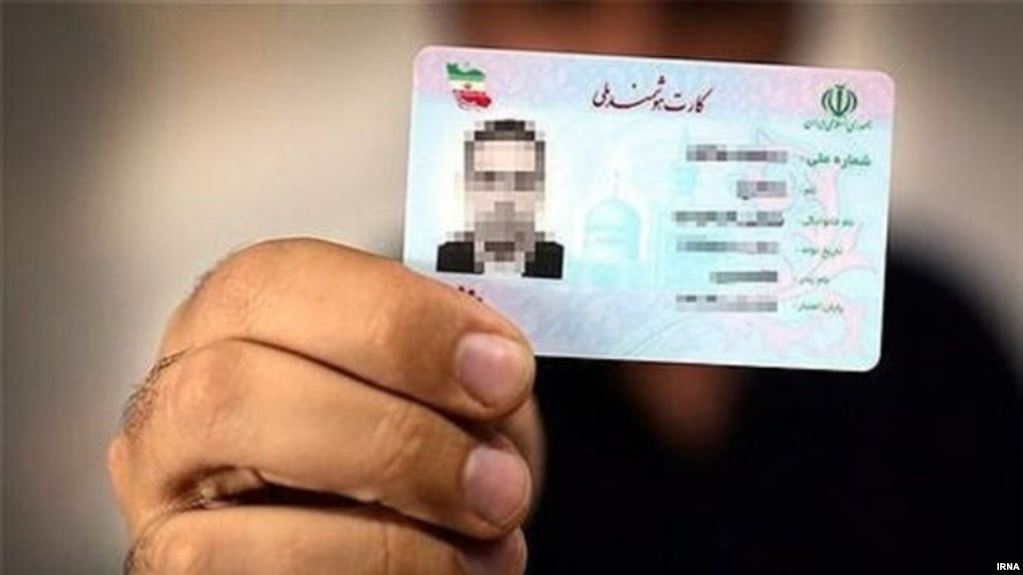 Iran eliminates 'other option' of religious affiliation for citizens' IDs