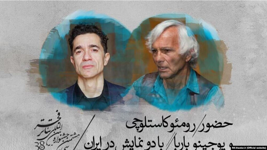 Two Italian stage directors decide to stay away from Iran government festival
