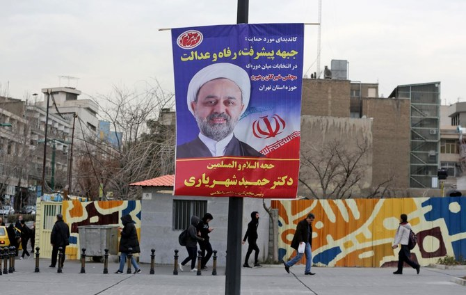 Hardline Guards make early gains in restricted Iran election