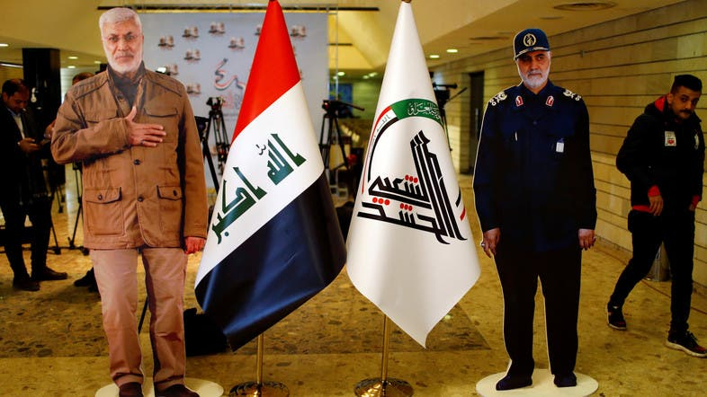 Iraq trains in Egypt a US-sanctioned Iran-linked militia leader for army position