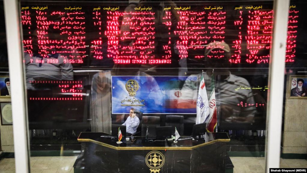 Tehran's booming stock market showing signs of decline for second day