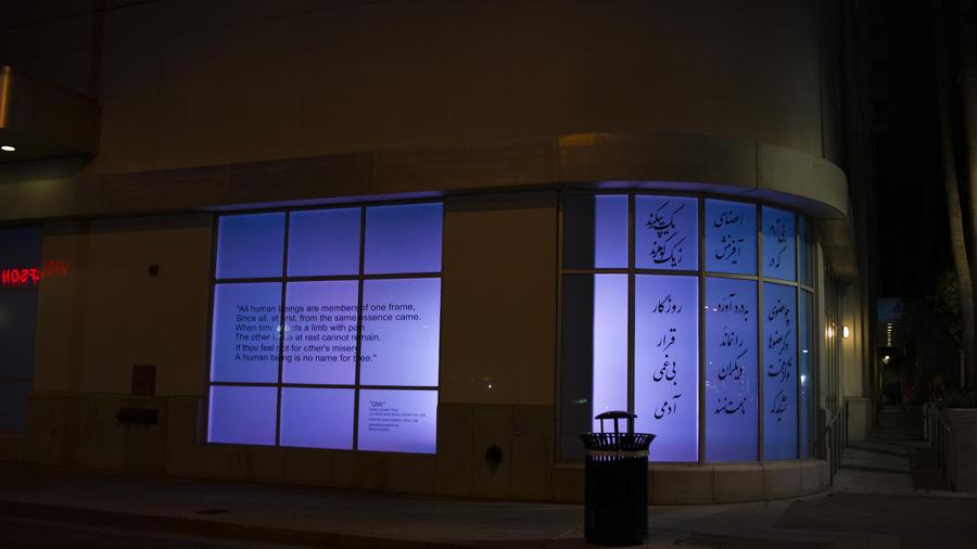 Powerful light installation by Iranian-American Nanda Sharif-pour at Soho Lofts on Las Vegas Boulevard