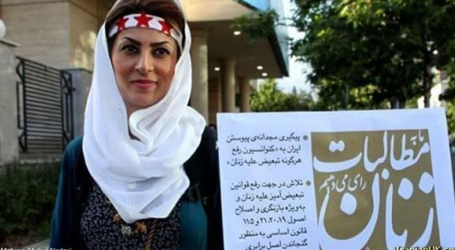Iranian activist Shiva Nazar Ahari: Solitary confinement and quarantine both isolate you from society