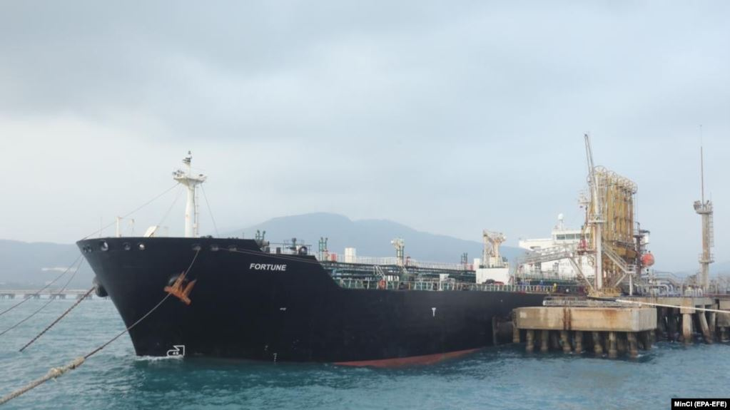 Iranian ship arrives at Venezuelan port, data shows