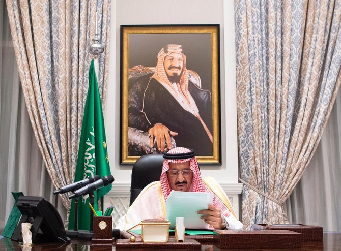 Saudi Arabia's King Salman calls for Iran-backed Hezbollah to be disarmed