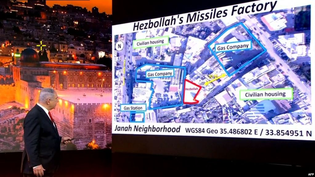 Iran-backed Hezbollah exposes its own missile factory in ill-judged media tour