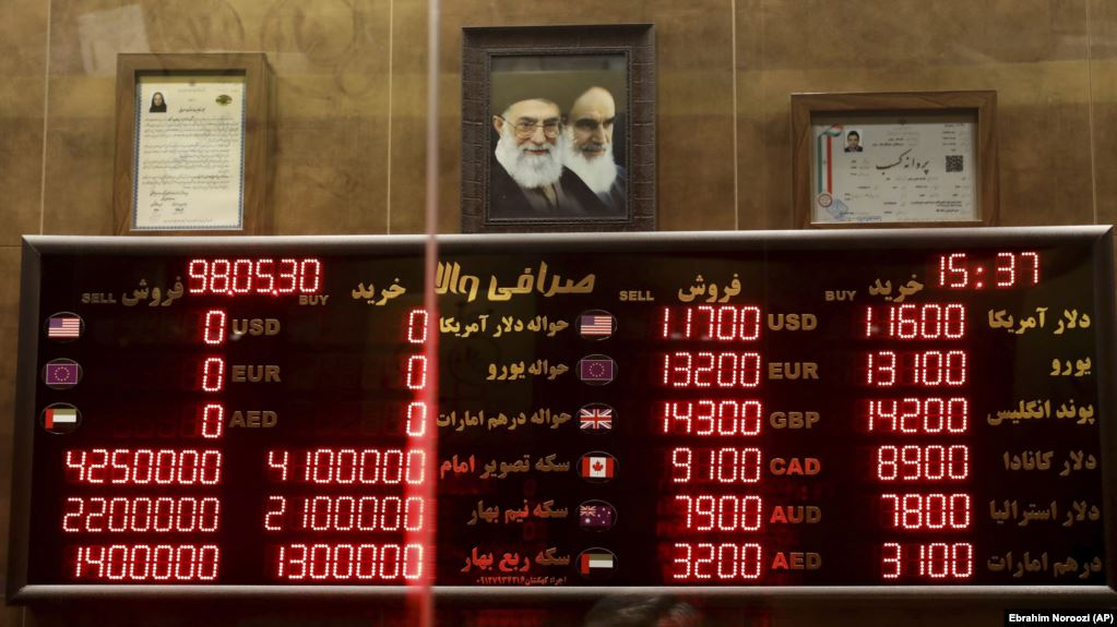 Iranian rial at record lows against the dollar as U.S announces sanctions