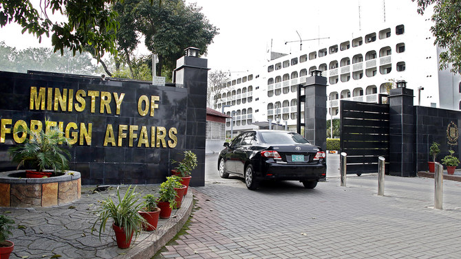 Lahore High Court summons foreign office over Pakistanis imprisoned in Iran
