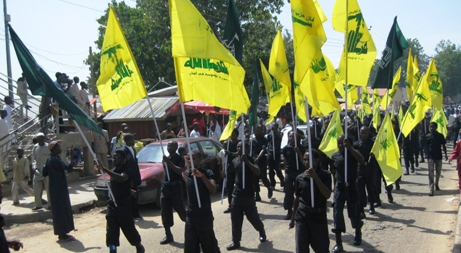 Iran's overseas propaganda: A copycat movement in Nigeria