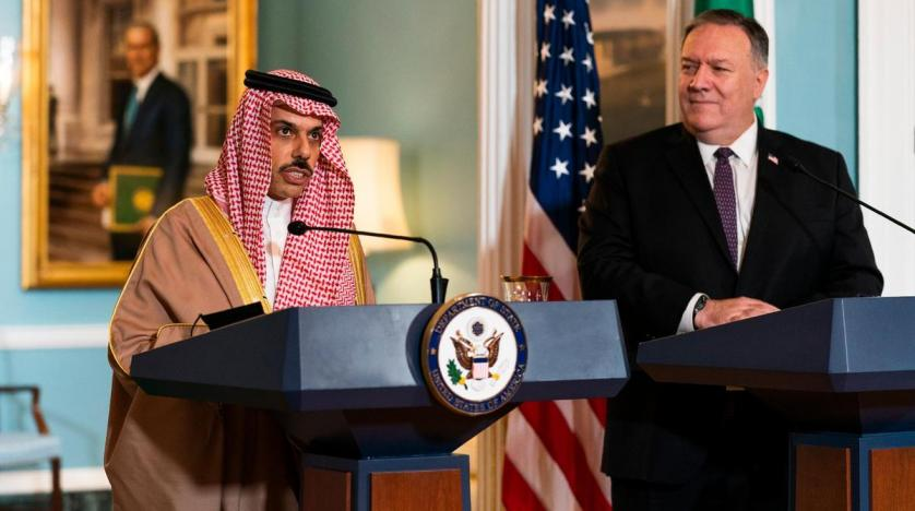 US, Saudi launch strategic dialogue, agree to counter Iran's threat