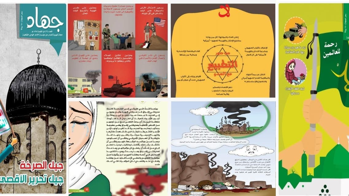 Iran-backed Houthis using textbooks to spread rhetoric among Yemeni children