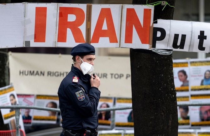 Iran's Supreme National Security Council chooses negotiators for upcoming nuclear talks