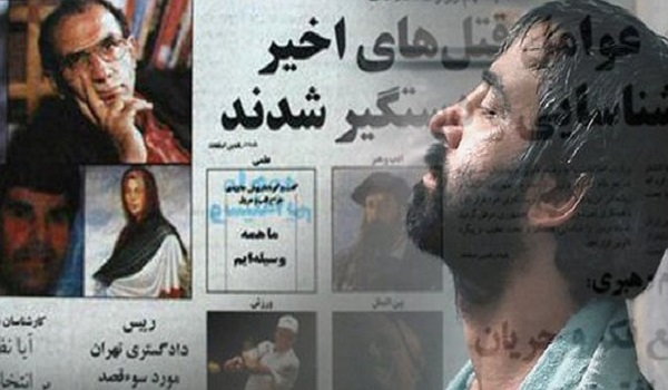 The Islamic Republic's assassin of intellectuals now languishes in prison