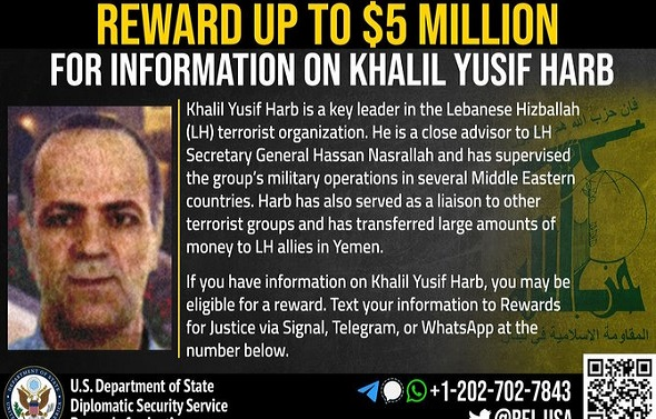 US offers $5 mln reward for information leading to the capture of 'key' aide to Lebanese Hezbollah